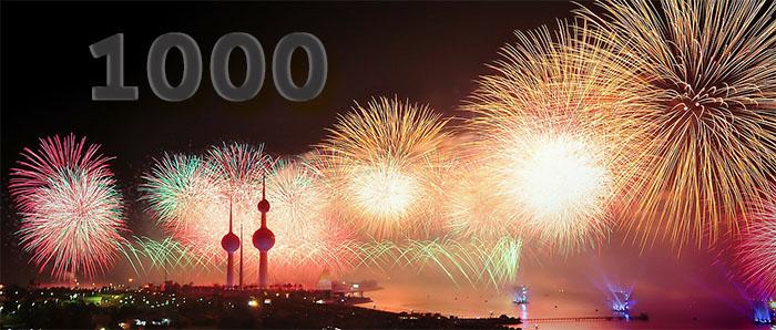 1000 Views Feuerwerk